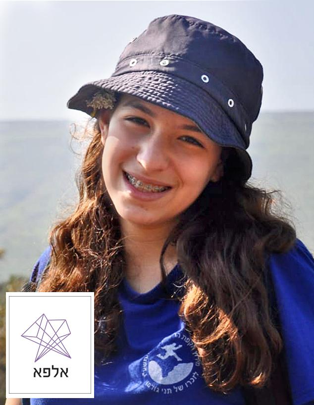 שירה בינג (צילום: המרכז למדעני העתיד)
