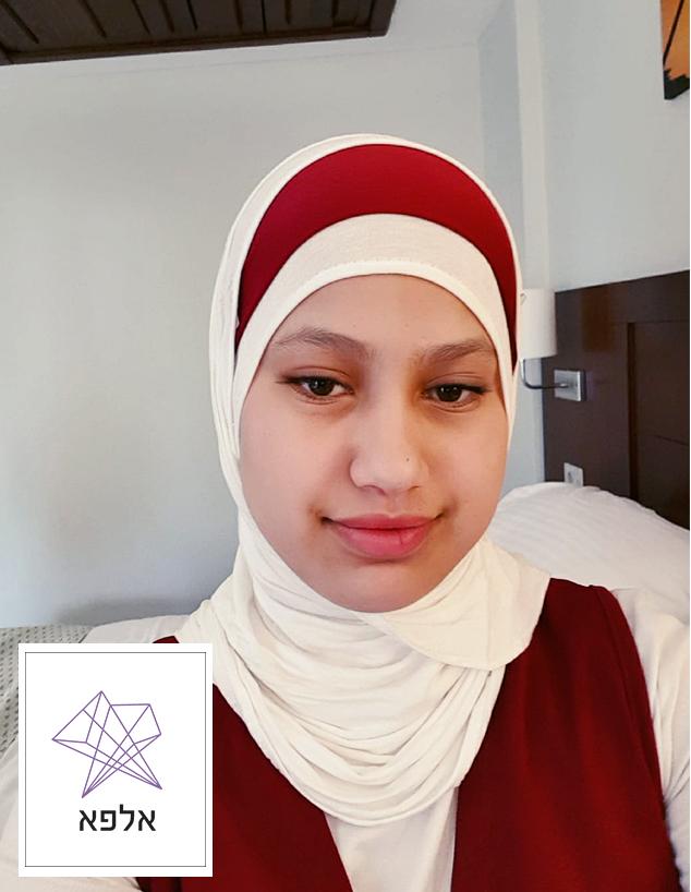 אנג'אם אבו ראפע (צילום: המרכז למדעני העתיד)