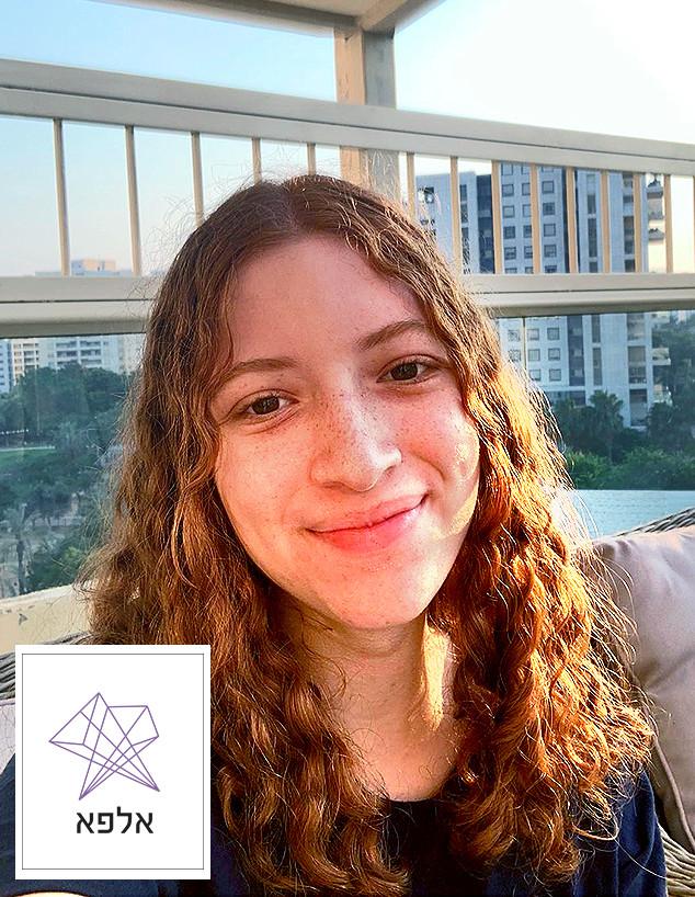 דנה נפתלי (צילום: המרכז למדעני העתיד)