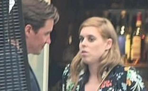This is how Princess Beatrice was photographed just before giving birth