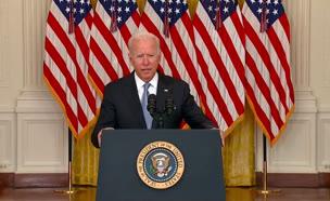 ביידן דוחה את הביקורת על נפילת אפגניסטן (צילום: חדשות)