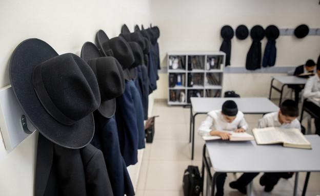ילדים חרדים חזרו לבית הספר (צילום: יונתן זינדל, פלאש 90)