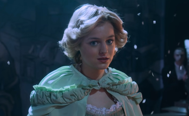 """אמה קורין, """"הכתר"""" (צילום: Netflix, צילום מסך)"""