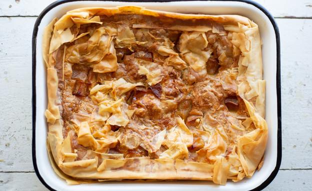 עוגת פילו תפוחים (צילום: נופר צור, אוכל טוב)