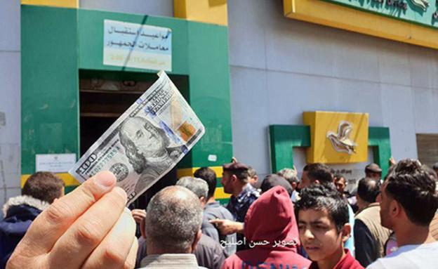 חלוקת הכסף הקטרי, ארכיון (צילום: חדשות)