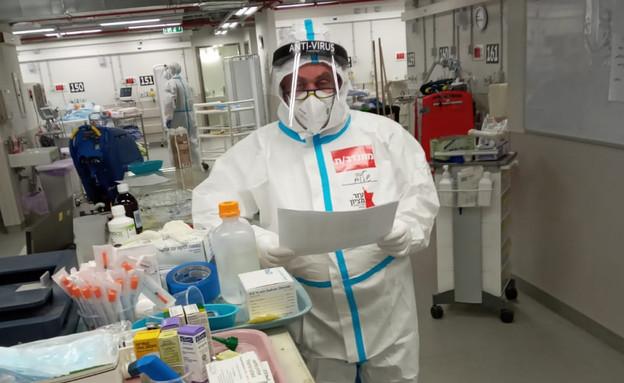 מחלקות הקורונה בבתי החולים