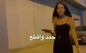 צעיר ערבי מכה אישה בישבן (יח''צ: מתוך טיקטוק)