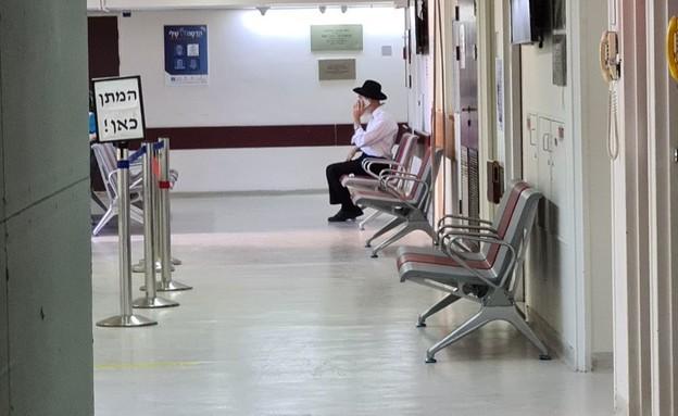 """שביתת בתי החולים הציבוריים :משרד קבלת חולים למרפאות בבי""""ח הדסה ריק"""