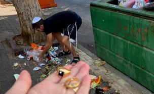 """הטבעות נזרקו לפח, הבעל חיפש באשפה (צילום: מתוך """"חדשות הבוקר"""" , קשת 12)"""