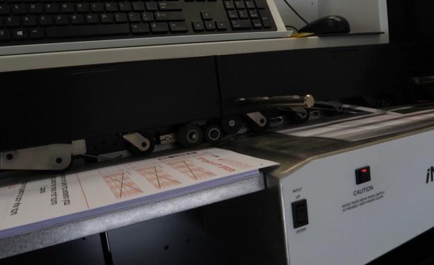שאלוני הפסיכומטרי אחרי ההדפסה (צילום: N12)