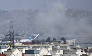 שאריות עשן שנותרו מהפיצוץ סמוך לשדה התעופה בקאבול  (צילום: AP)