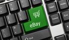 ebay קניות אונליין (צילום: shutterstock by Artem Samokhvalov )