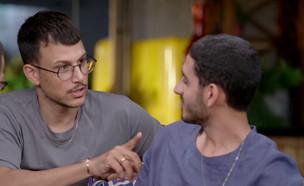 """תמיר גרינברג ואסי עזר (צילום: מתוך """"הכוכב הבא 8"""", קשת 12)"""