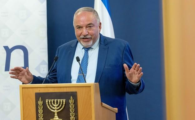 שר האוצר ליברמן מציג את התקציב (צילום: Yonatan Sindel Flash 90, פלאש 90)