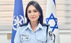סיגלית בר צבי, האישה הראשונה שתכהן במשטרה בדרגת ני (צילום: דוברות המשטרה)