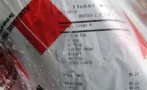 הקבלה מ-KFC שפתרה תעלומת רצח (צילום: twitter/@mentallion)
