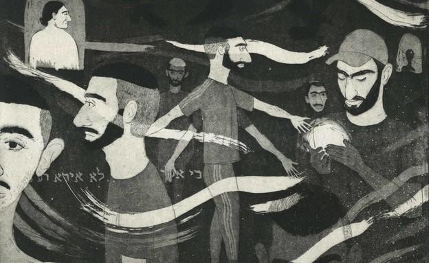"""תמיד של שחר - תערוכות חדשות בגלריה לאמנות אום אל-פחם (צילום: יח""""צ)"""