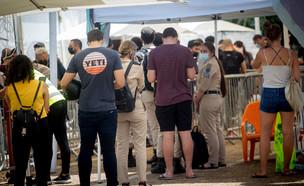 מתחם בדיקות קורונה, כיכר רבין תל אביב, יולי 2021 (צילום: מרים אלסטר, פלאש 90)