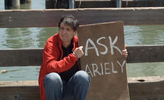 דן אריאלי בשטח (צילום: N12)