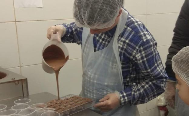 מפעל השוקולד לאנשים עם מוגבלות (צילום: שכולו טוב)