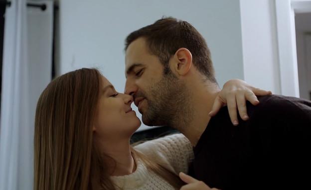 קארין ואיתמר נשיקה (צילום: חתונה ממבט ראשון 4, קשת 12)
