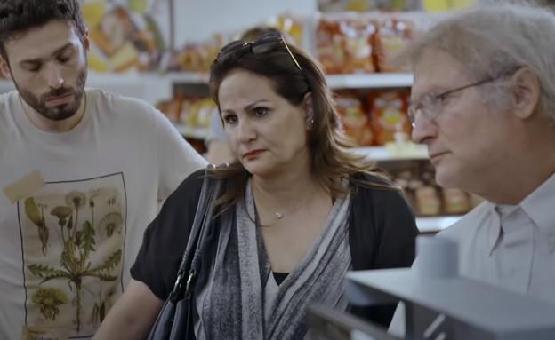 """ענת פטלסקי, """"קופה ראשית"""" (צילום: כאן 11, צילום מסך)"""
