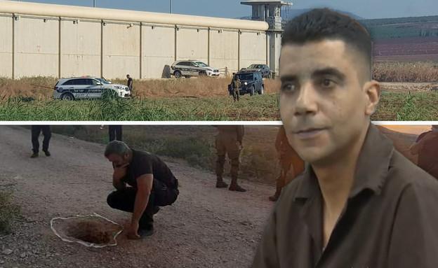 דרמה כלא גלבוע : 6 אסירים נמלטו (צילום: החדשות 12)