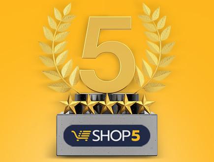 חמשת המבצעים המובילים SHOP5 (צילום: SHOP5)