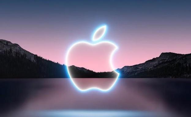 אירוע ההשקה של אפל - אייפון 13 ואיירפודס 3 (צילום: apple)