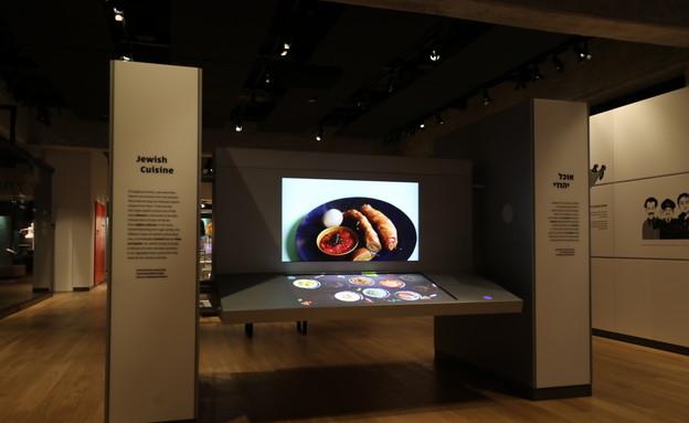 """אירועי סוכות במוזיאון אנו (צילום: רוני כנעני, יח""""צ)"""