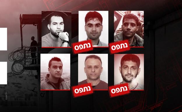 ששת המחבלים שברחו מכלא גלבוע (עיבוד: N12, פלאש 90)
