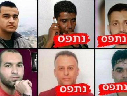 ארבעה מהאסירים נלכדו