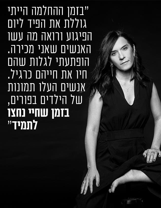 ענבל מרום (צילום: איליה מלניקוב)