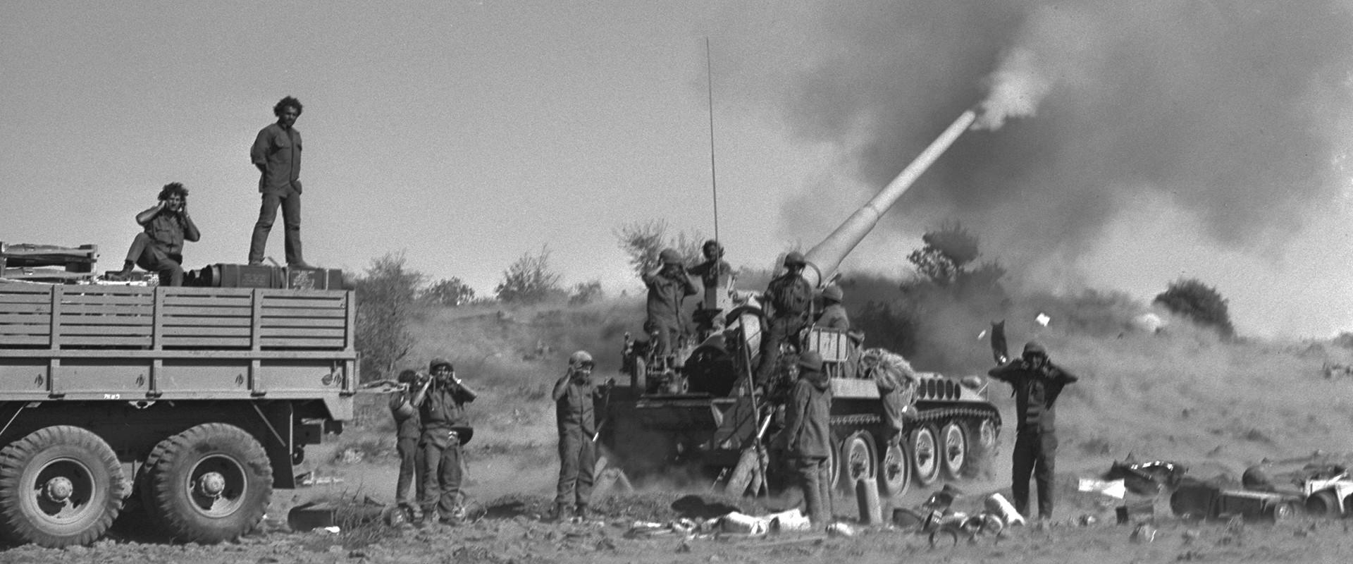 מלחמת יום הכיפורים (צילום: משרד הביטחון)