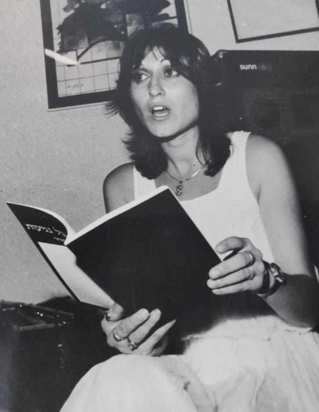 המשוררת ציפי שחרור בצעירותה (צילום: צילום פרטי)