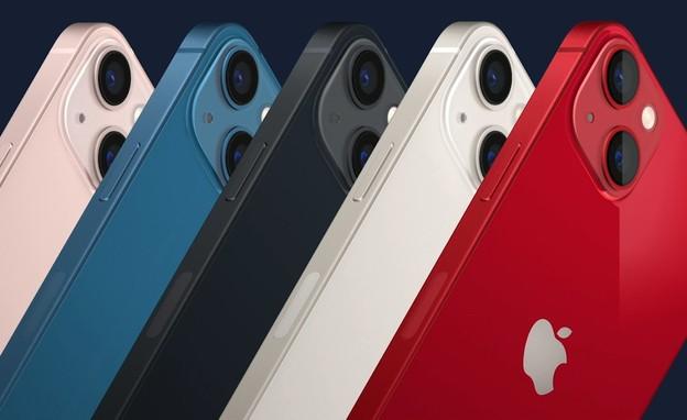 אייפון 13 (צילום: apple)