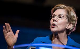 אליזבת' וורן | Getty Images (צילום: Sean Rayford , getty images)