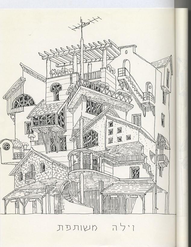הבניין בטרומפלדור, ג, סקיצה (שרטוט: צבי הראל)