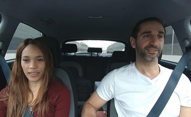 הדס ושי באוטו  (צילום: חתונה ממבט ראשון 4, קשת 12)