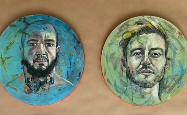 עבודתם של האמנים Greif Lazic (צילום: עבודתם של האמנים Greif Lazic)