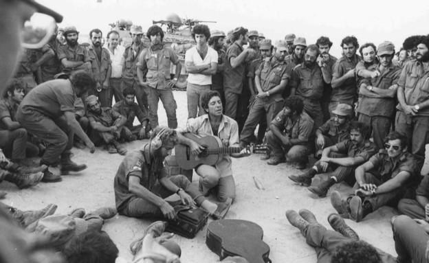 """לאונרד כהן (צילום: רון אילן, ארכיון צה""""ל ומערכת הביטחון)"""
