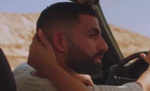 אליעד - Never Fall (צילום:  יחצ)