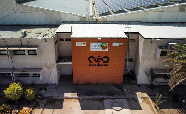 משרדי חברת NSO (צילום: reuters)
