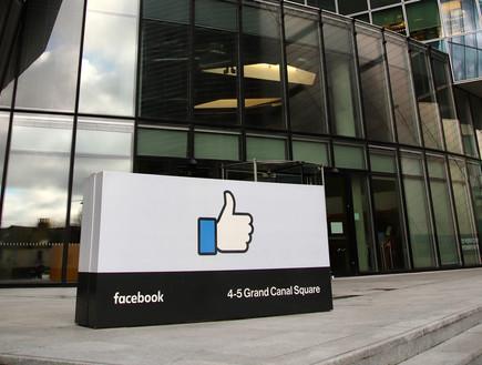 בניין פייסבוק, אירלנד (צילום: Damien Storan, shutterstock)