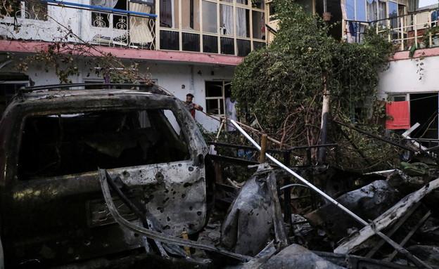 ההרס לאחר התקיפה האמריקנית בקאבול, אפגניסטן (צילום: רויטרס)