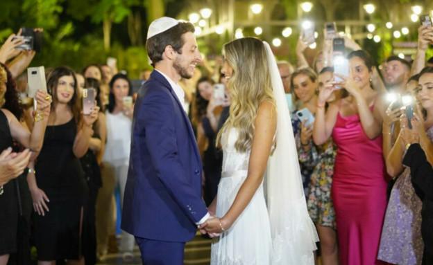 חתונתם של גלעד שליט וניצן שבת (צילום: מתן כצמן)