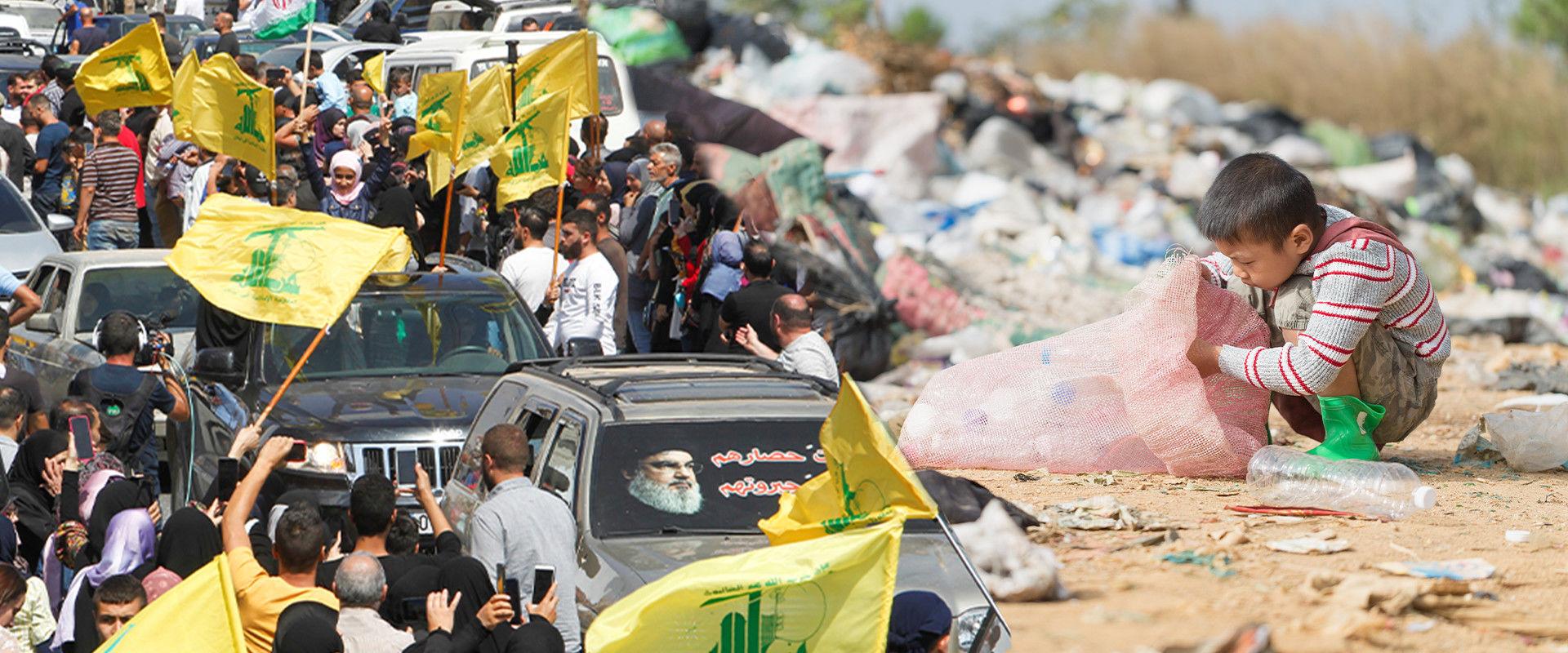 לבנון (צילום: 123rf, reuters)