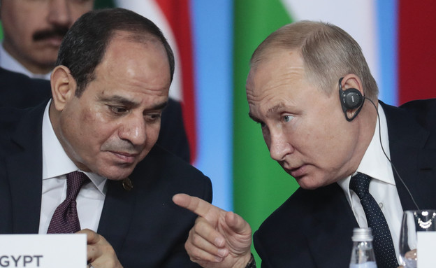 פוטין ונשיא מצרים א-סיסי (צילום: ap)