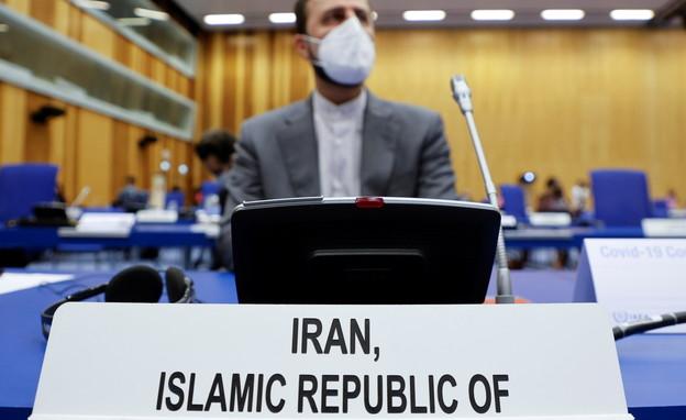 אירן, הסכם הגרעין, וינה (צילום: רויטרס)