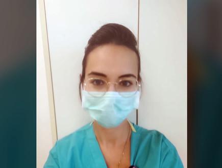שקד אלקובי, אחות במחלקת קורונה בשערי-צדק הותקפה